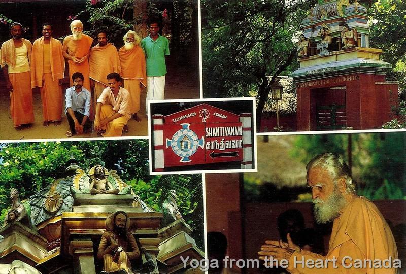 shantivanam ashram
